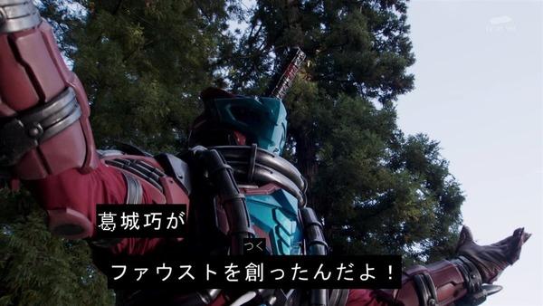 「仮面ライダービルド」7話 (40)