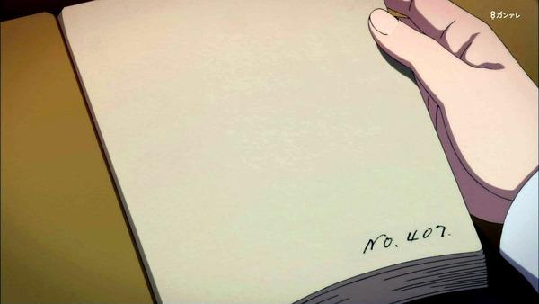 「サクラダリセット」14話 (51)