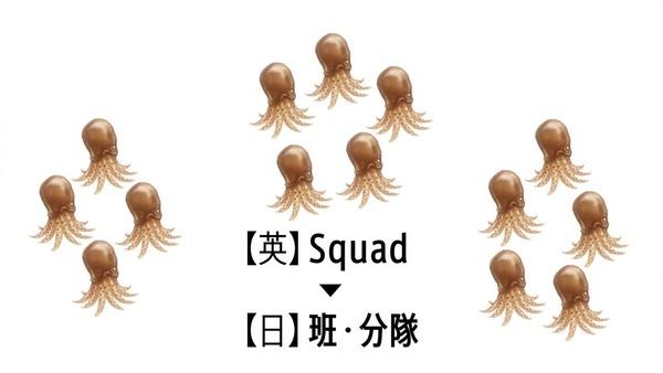 「SAO ガンゲイル・オンライン」3話感想 (2)