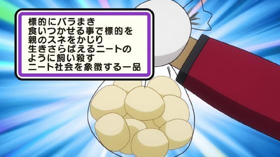 「銀魂」321話 (14)