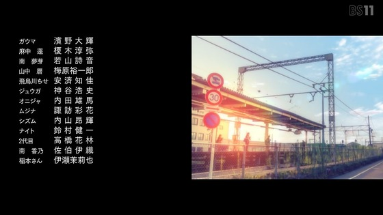「SSSS.DYNAZENON ダイナゼノン」7話感想 (76)