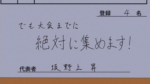 「イナズマイレブン アレスの天秤」22話感想 (15)
