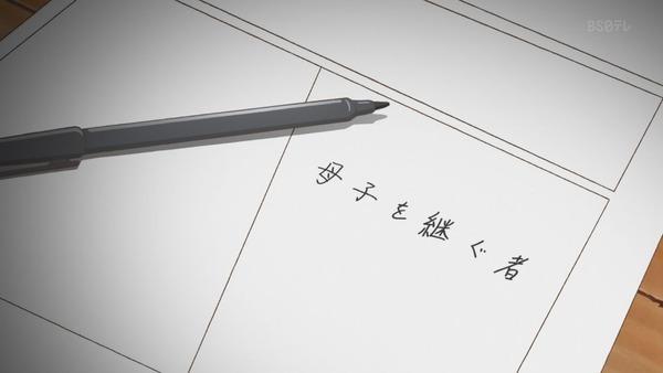 「かくしごと」第7話感想 画像 (43)