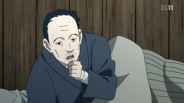 「ゴールデンカムイ」 (103)