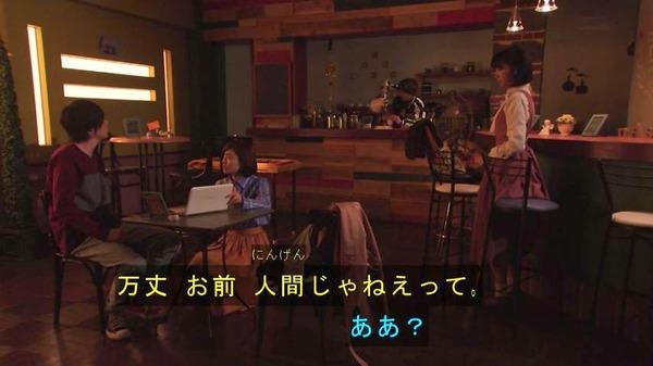「仮面ライダービルド」32話感想 (7)