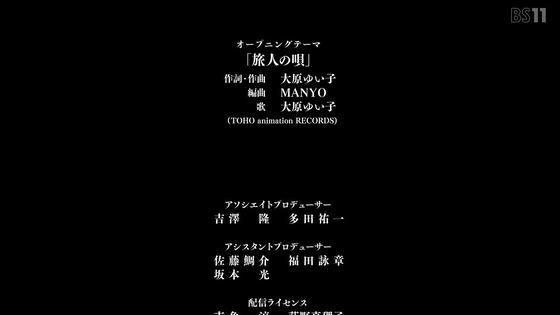 「無職転生 〜異世界行ったら本気だす〜」1話感想 (35)