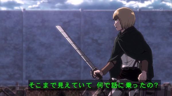 「進撃の巨人」52話感想 (23)