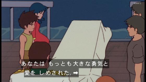 「未来少年コナン」第26話感想(実況まとめ)画像 (70)