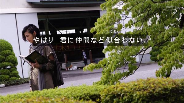 「仮面ライダージオウ」7話感想 (45)