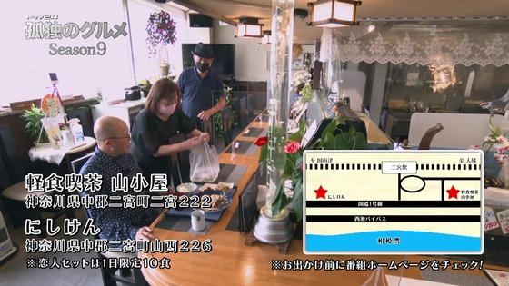 「孤独のグルメ Season9」2話感想 (123)