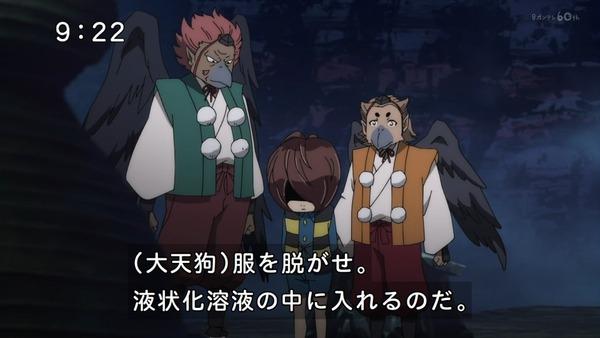 「ゲゲゲの鬼太郎」6期 42話感想  (55)