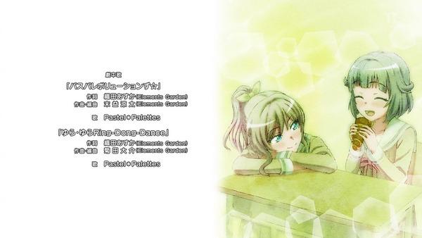 「BanG Dream!(バンドリ!)」2期 5話感想 (76)