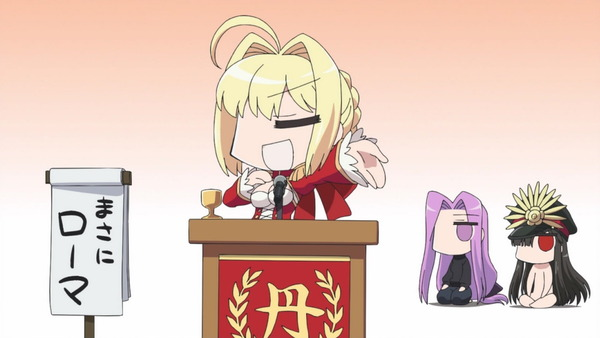 「Fate/Grand Order -First Order-」 (147)