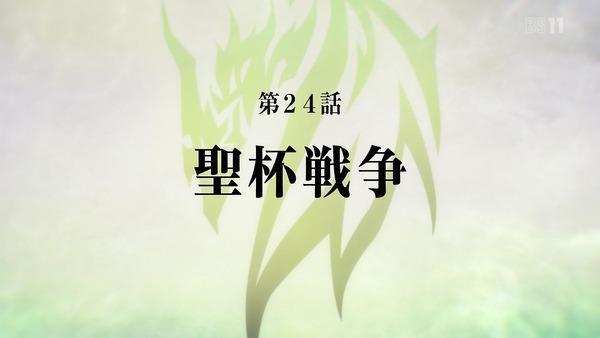 「FateApocrypha」24話 (68)