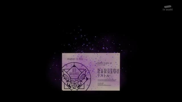 「HUGっと!プリキュア」33話感想 (38)