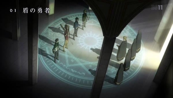 「盾の勇者の成り上がり」1話感想 (9)