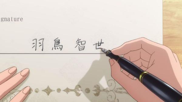 「魔法使いの嫁」1話 (12)