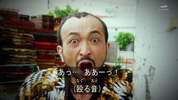 「仮面ライダーゴースト」40話 (23)