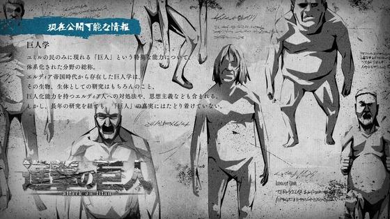 「進撃の巨人」第74話(4期 15話)感想 (85)