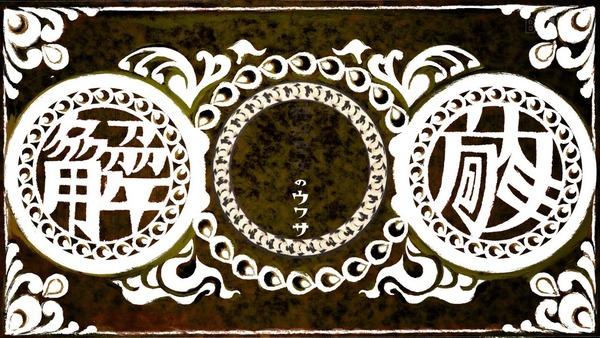 「マギアレコード」13話感想 画像 (25)