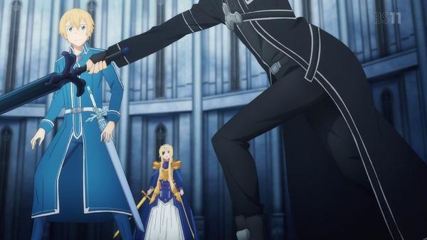 「アリシゼーション」SAO3期 22話感想 (61)