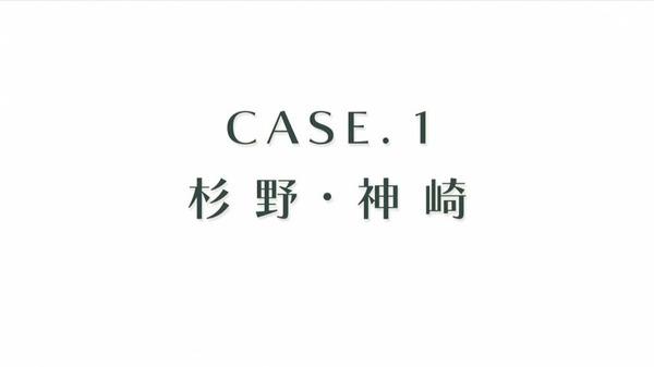「暗殺教室」第2期 20話感想 (96)