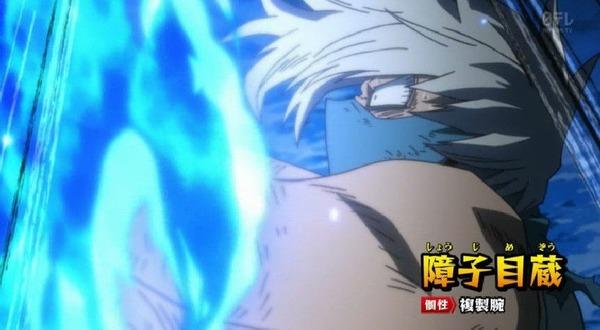 「僕のヒーローアカデミア」45話感想 (12)
