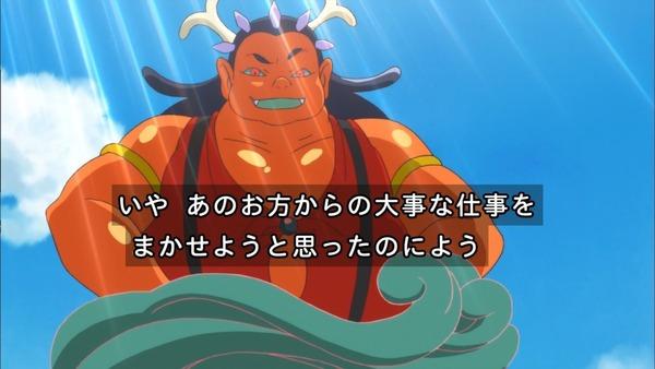 「魔法つかいプリキュア!」第26話 (42)