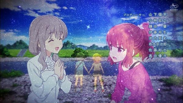 「恋する小惑星」2話感想 画像 (18)