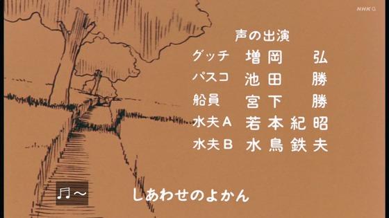 「未来少年コナン」第4話感想 (88)