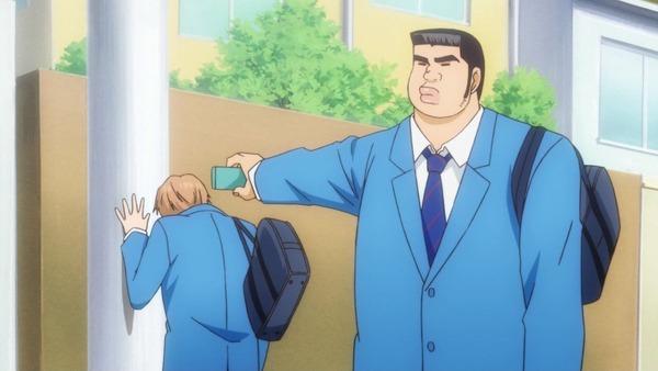 俺物語 (11)
