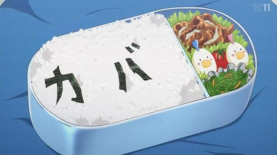 「ゾンビランドサガ リベンジ」3話感想 (89)