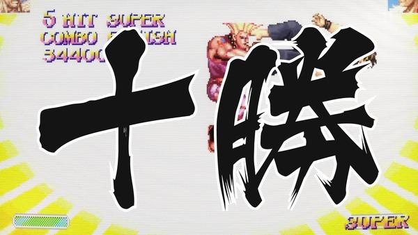 「ハイスコアガール」6話感想 (17)