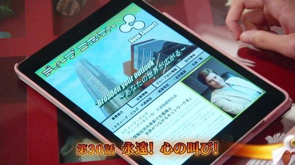 「仮面ライダーゴースト」30話感想 (1)