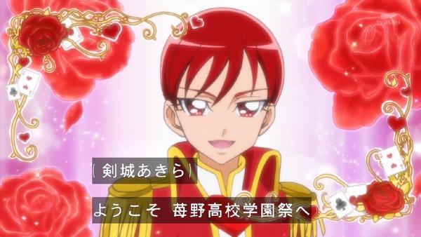 「キラキラ☆プリキュアアラモード」30話 (2)