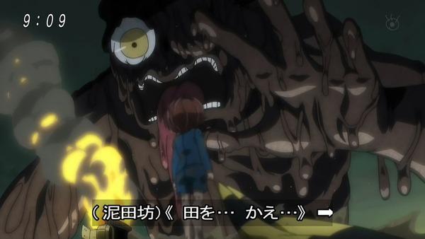「ゲゲゲの鬼太郎」6期 54話感想 (16)