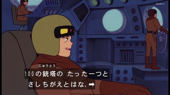 「未来少年コナン」第24話感想 画像 (86)