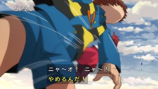 「ゲゲゲの鬼太郎」6期 34話感想  (65)