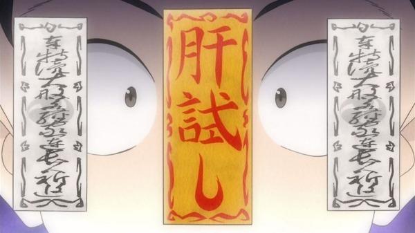 「からかい上手の高木さん」6話 (22)