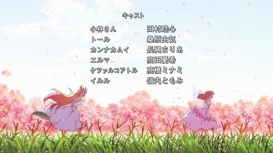「小林さんちのメイドラゴンS」2期 12話感想 最終回 (167)