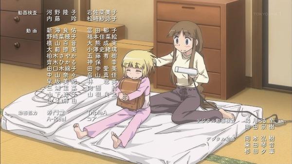 「アリスと蔵六」12話 (47)
