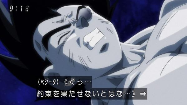 「ドラゴンボール超」128話 (28)