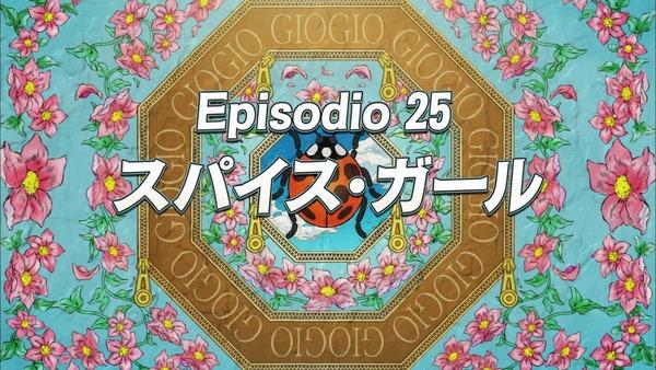 「ジョジョの奇妙な冒険 5部」24話感想  (61)