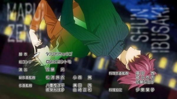 「食戟のソーマ 弐ノ皿(2期)」1話 (59)