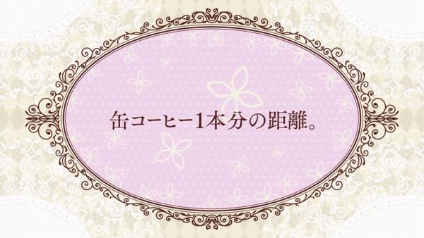 「ベルゼブブ嬢のお気に召すまま。」10話感想 (10)