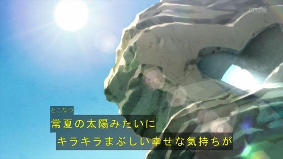 「トロピカル~ジュ!プリキュア」1話感想 (89)