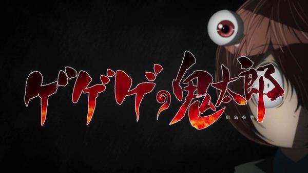 「ゲゲゲの鬼太郎」6期 97話感想 画像 (5)