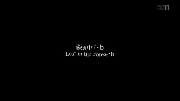 「キノの旅」1話 (11)