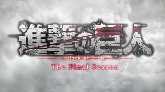 「進撃の巨人」62話(4期 3話)感想 (28)