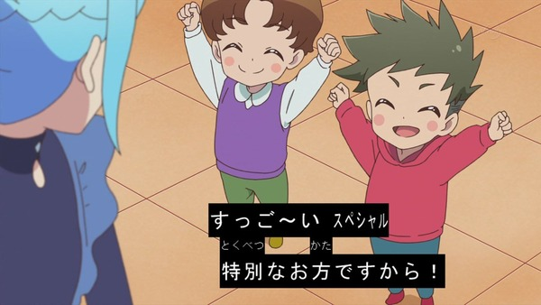 「アイカツフレンズ!」45話感想 (54)
